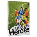 Heroes1_2